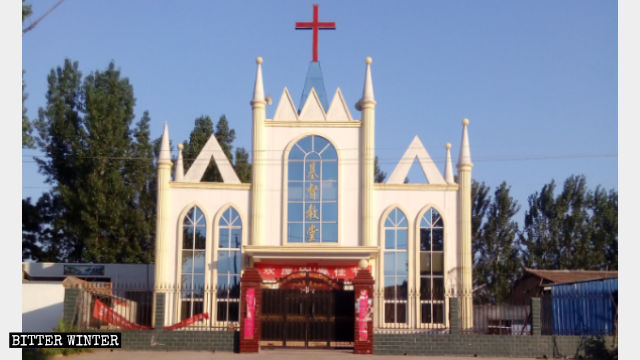 La chiesa delle Tre Autonomie nel villaggio di Fuchang nell'area urbana di Luoyang, nella provincia centrale dell'Henan, prima di essere trasformata