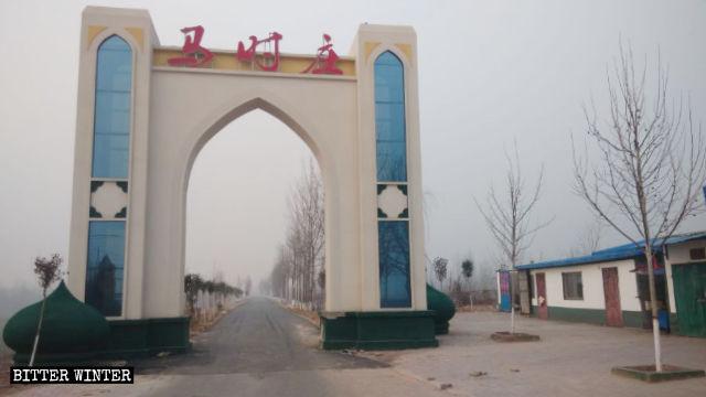 Nella contea di Daming, nella città di Handan, nella provincia settentrionale dell'Hebei, due cupole a forma di bulbo sono state rimosse dall'arcata di Mashizhuang e messe a terra
