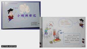 """Un libro di testo contro gli xie jiao intitolato Xiaoming sa riconoscere gli """"xie jiao"""""""