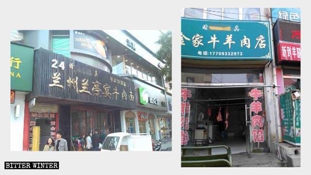 Nella città di Pingliang, le parole arabe sono state rimosse dall'insegna di un ristorante specializzato in spaghetti con carne di manzo e coperte con la vernice su quella di una macelleria