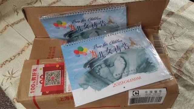 Vietata la spedizione postale di calendari religiosi
