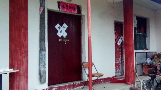 Il tempio buddhista Jile è stato sigillato