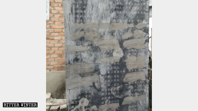 I nomi sulla stele dei benefattori di un tempio nel borgo di Mulan, nella contea di Yucheng, sono stati coperti