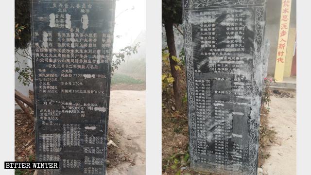 I nomi dei membri del Partito sulla stele del tempio Xiaozhaolou nella municipalità di Huangzhong nella contea di Yucheng sono stati imbrattati