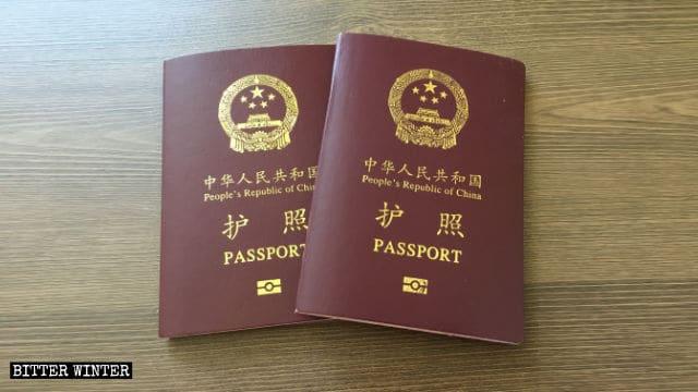 Passporto Cinese