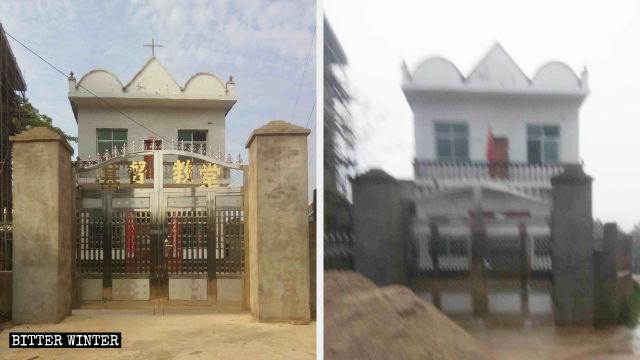 La croce della chiesa delle Tre Autonomie di Luoshan, nella contea di Poyang, è stata rimossa due settimane dopo la visita di Cao Guoqing; venti giorni più tardi, sono stati eliminati anche i caratteri cinesi che significano «chiesa cristiana».