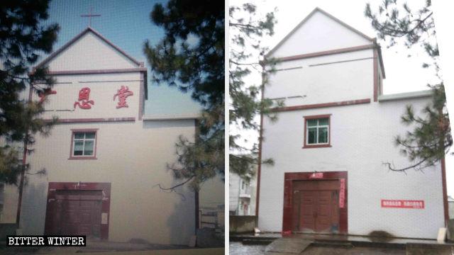 La croce di un'altra delle chiese della contea di Poyang che hanno subito aggressioni, la chiesa delle Tre Autonomie di Guang'entang, è stata abbattuta il 26 gennaio.