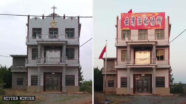 Fra le chiese destinate a diverso uso della contea di Poyang, la chiesa delle Tre Autonomie del villaggio di Yunwan è stata trasformata in «Sala per le attività di Yunwan» e l'insegna che vi hanno appeso dichiara la nuova funzione dell'edificio.