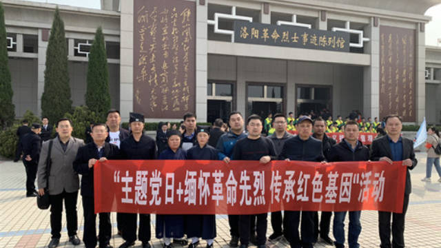 """Rappresentanti di gruppi religiosi e funzionari dell'Ufficio per gli affari etnici e religiosi durante una """"Festa tematica del Partito"""" organizzata il 4 aprile a Luoyang"""