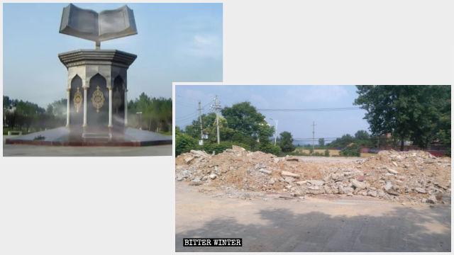 Una scultura che rappresenta il Corano, alta 10 metri, è stata demolita nel mese di aprile