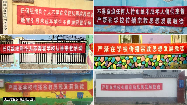 Manifesti con messaggi di opposizione contro la religione all'interno dei campus sono stati esposti nelle scuole primarie e secondarie del distretto di Suiyang