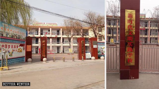 L'insegna di una scuola primaria hui del luogo è stata rimossa e rimpiazzata da una targa che reca la scritta «Scuola professionale di civilizzazione della nuova era»