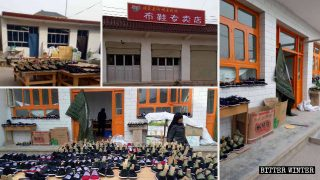 La moschea della zona orientale di Huangniwan trasformata in una fabbrica di scarpe