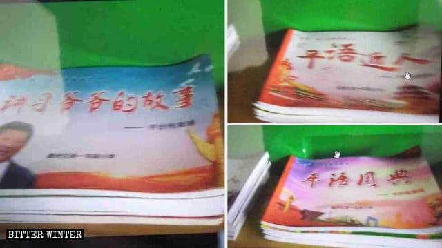 I testi Il linguaggio di Ping alla portata del popolo, Le storie di nonno Xi, e Dizionario del linguaggio di Ping fanno il loro ingresso nei campus