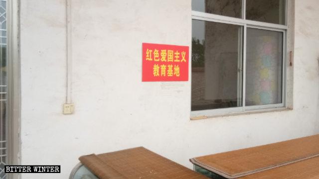 Su un cartello nel «Tempio del presidente Mao Buddha» è scritto «Base rossa di educazione patriottica»