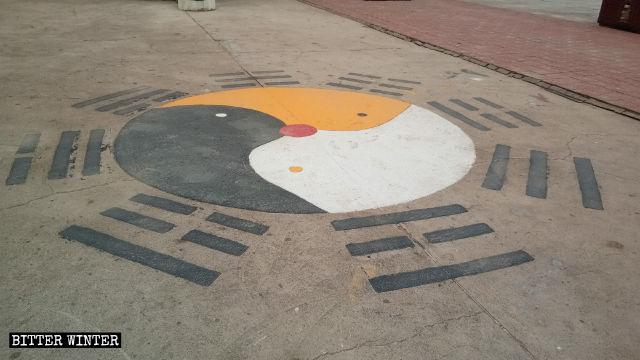 La versione comunista del simbolo di yin e yang