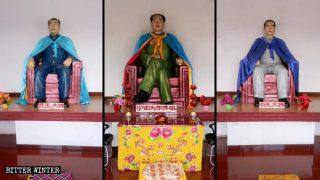 Mao Zedong è chiamato «Buddha della divinità celeste» e ai suoi fianchi sono collocate le statue di Zhu De e di Zhou Enlai
