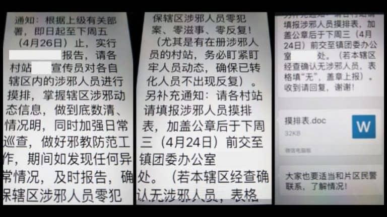 Avviso ricevuto dai gestori di rete in merito all'investigazione dei seguaci di gruppi xie jiao