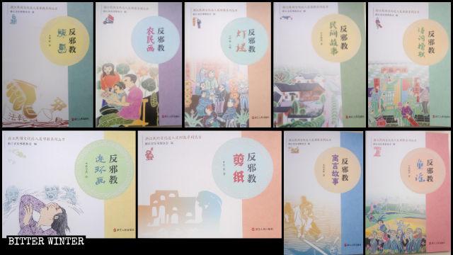 I libri di propaganda contro gli xie jiao vengono realizzati in vari modelli