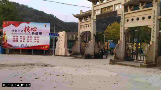 Slogan e frasi accattivanti per promuovere i «valori centrali del socialismo» del PCC al di fuori dello Shishan Park