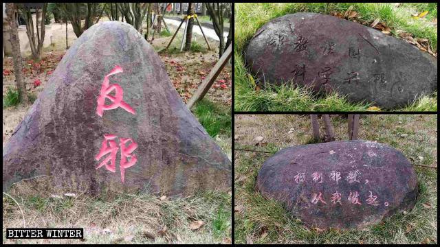 Sulle pietre sono incisi vari slogan come: «la resistenza agli xie jiao inizia da me»
