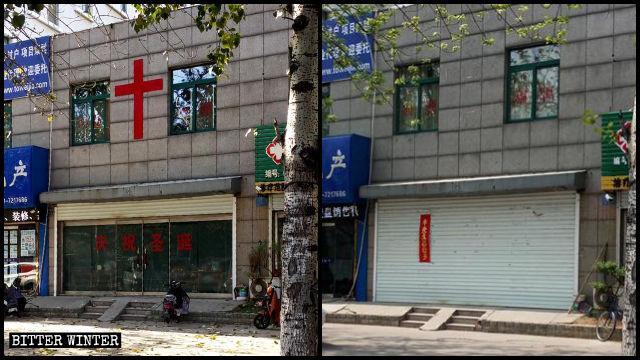 Alla fine di marzo, è stata rimossa una croce nel distretto Linzi della città di Zibo