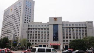Liaoning, giro di vite sui gruppi religiosi stranieri