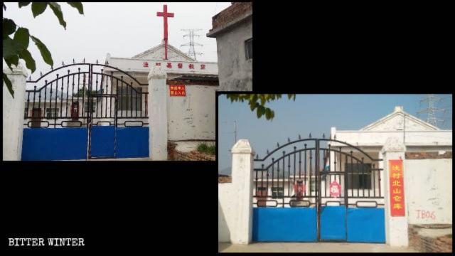 La chiesa delle Tre Autonomie del villaggio di Wa, sotto la giurisdizione della città di Jiaozuo, è stata convertita in «Magazzino nord del villaggio di Wa»