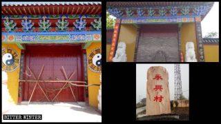 L'ingresso al Tempio di Sanguan chiuso con dei mattoni; gli Otto Trigrammi che si trovavano su entrambi i lati dell'ingresso sono scomparsi; il nome «Tempio di Sanguan» scritto sulla stele stradale è stato cambiato con «Villaggio Yongxing»