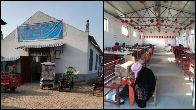 Per evitare che fosse abbattuta, la chiesa Tongxintang nel villaggio di Chenlou è stata convertita in una fabbrica di spilli (foto fornita da una fonte interna)