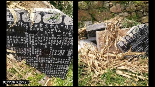 La targa con i nomi dei benefattori di un tempio nella contea di Mengyin è stata distrutta