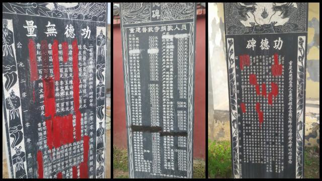 I nomi dei membri del Partito scritti sulla targa dei benefattori del tempio nella città di Shangqiu sono stati coperti di vernice