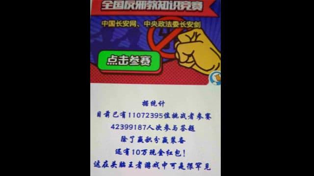 Uno screenshot del gioco con le statistiche sul numero di partecipanti in due settimane