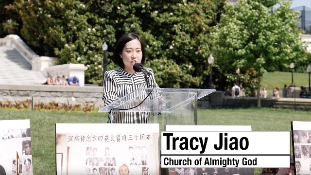 Tracy Jiao