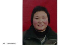 Zhang Ruixia