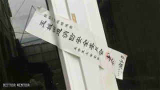 Una sala per riunioni del network Sola Fide nella città di Yuhuan è stata chiusa dall'amministrazione locale, con la scusa che le «misure antincendio non rispettavano le norme»