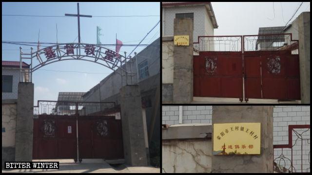"""Una chiesa delle Tre Autonomie del villaggio di Wangcun è stata trasformata nel """"Club per gli appassionati di opera"""""""