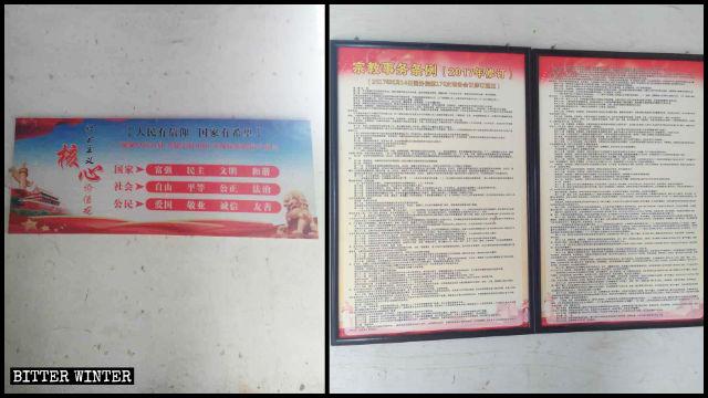 I valori centrali del socialismo e la Normativa sugli affari religiosi sono stati affissi alle pareti del tempio