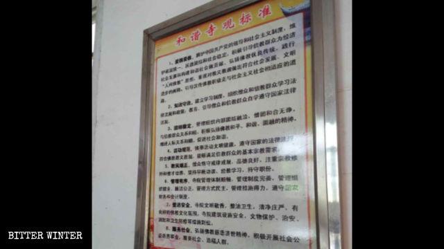 Il poster «Criteri per un tempio armonioso» appeso al muro