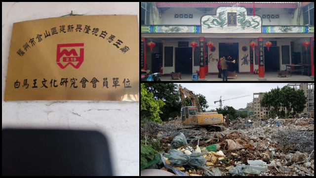 Il tempio Baimawang dedicato alla religione popolare e situato nel borgo di Jianxin viene demolito
