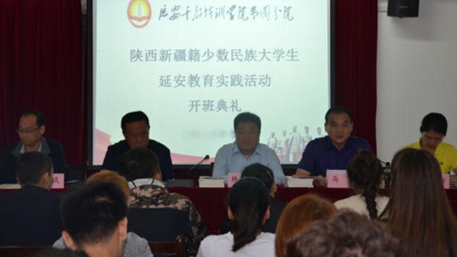 Un'università nella provincia dello Shaanxi fornisce l'istruzione ideologica agli studenti dello Xinjiang