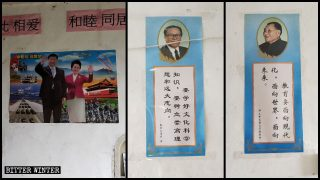 Il PCC intensifica gli attacchi contro le organizzazioni religiose di beneficenza