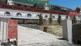 Repressione del buddhismo tibetano: il tempio viene distrutto e i lama finiscono  sotto stretta sorveglianza