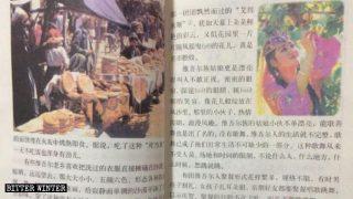 Il PCC censura i libri scolastici facendo scomparire uiguri e buddhisti