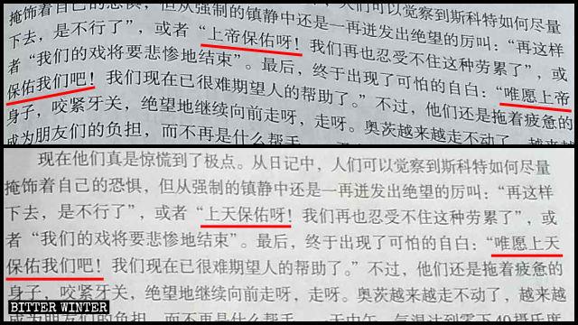 Anche in un brano tratto da A Great Tragedy la parola Shàngdì (in cinese Dio) è stata cambiata