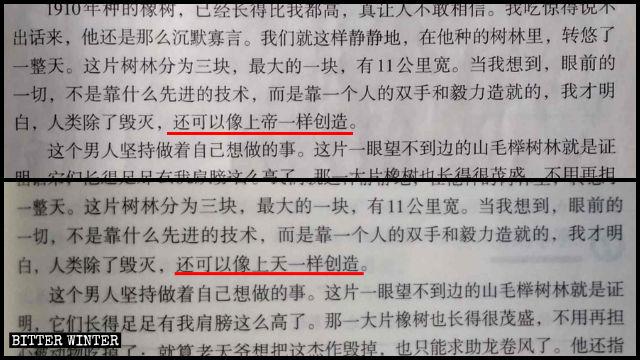 La parola cinese «Dio» non compare più nel brano tratto da L'uomo che piantava gli alberi