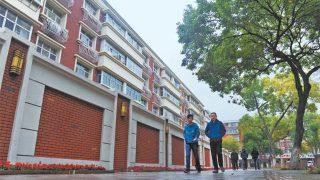 Una zona residenziale di Urumqi