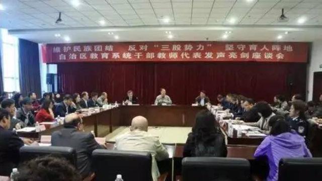 Il Dipartimento per l'istruzione dello Xinjiang ha organizzato un convegno, riservato a chi lavora nel campo dell'istruzione affinché questi impiegati dimostrino la propria lealtà, combattendo contro le «tre forze» ed eliminando i «doppiogiochisti»