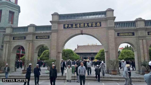 La moschea di Dongguan nella città di Xining, nella provincia del Qinghai