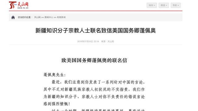 una lettera firmata da «studiosi uiguri e kazaki»